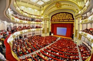 Teatro Afundación. Vigo. Galicia. España